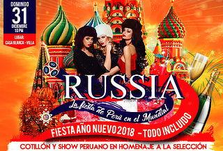 ¡Fiesta RUSSIA 2018 con BARRA LIBRE+ Opción de Ida y Vuelta!