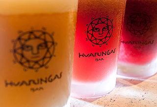 ¡Buenazo! Piqueo + 2 Bebidas a Elección en Huaringas