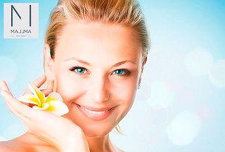 Limpieza Facial Profunda + Punta de Diamantes y Más