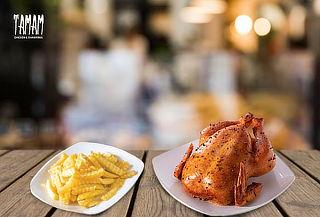 ¡Sazón Árabe! 1 Pollo Entero con Papas Fritas