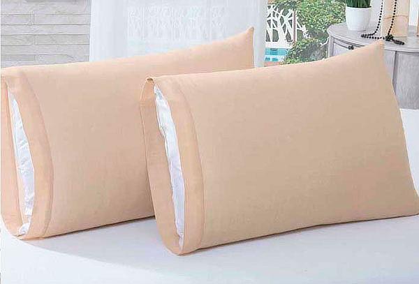 ¡Pack x2! Fundas de Almohada Bramante de 144 Hilos