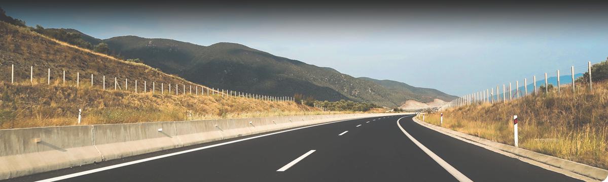 Carretera en campo